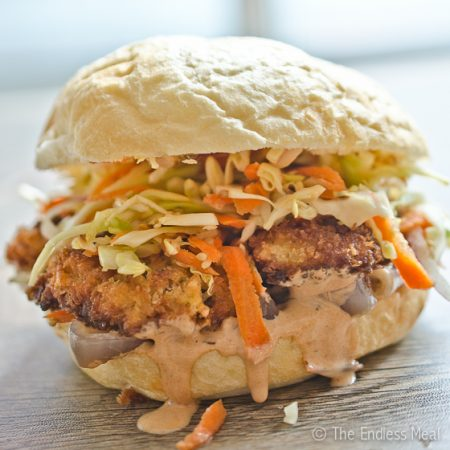 Oyster Po' Boy with Sweet Onion Relish and Chipotle Aioli